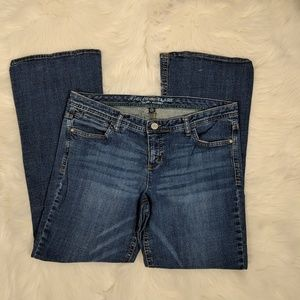 Tommy Hilfiger Freedom Flare Jeans